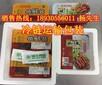 邯郸牛肉保鲜气调包装机厂家直销,MAP-550气调保鲜包装设备