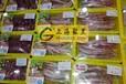 镇江气调包装机厂家直供上海聚罡牌QZD300空心菜气调包装机