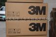 电缆附件3M电缆头5624PST-G115KV/395-150mm2