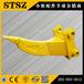 西宁山特松正加工定做小松PC200-7挖掘机原厂松土器配件205-950-0012小松挖掘机配件山推推土机配件