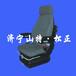 云南保山腾冲是独家代理小松装载机WA380-6原厂驾驶室座椅总成09409-60000山特松正山推推土机配件王兴为