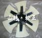 日喀则小松售后山特松正低价处理PC360-8M0挖掘机原厂风扇600-635-7870配件