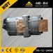 山特松正澳门小松PC80-1挖掘机齿轮泵质量好价格低705-52-20050