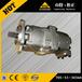 山特松正十堰供应小松D155-3推土机便宜齿轮泵配件质量好705-51-30360