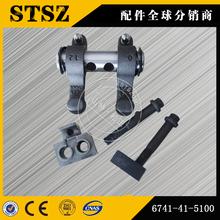 山特松正供应抚顺小松PC130-7挖掘机SAA4D95发动机气门摇臂18年品质保障6204-41-5110