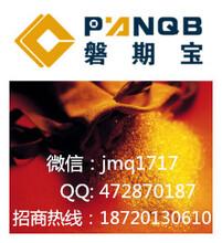 重庆现货转型外盘期货招商撮合制交易图片
