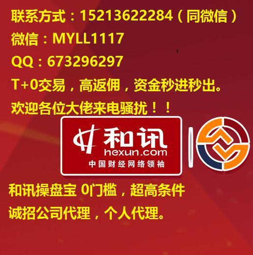 QQ截图20171225103843