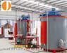 井式水蒸气热处理炉大型井式水蒸气热处理炉