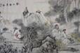 字画真迹手绘山东国画名家王英民精品小八尺人物画贤士图