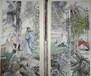 画家王英民人物画四条屏文人画