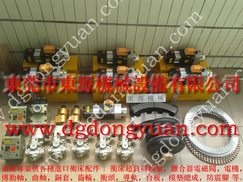 冲床气动离合器图片-冲床离合器总成报价 厂家
