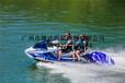 2017雅马哈限量版摩托艇FXCRUISERSVHO