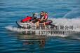 2017YAMAHA雅马哈EX新系列摩托艇