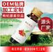 瓶裝液體飲料OEM代加工