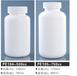 沧州保健品瓶,保健品包装瓶厂家直销