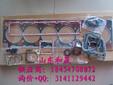 6B5.9挖掘机用4089649上修包、枣庄东康闪电发货