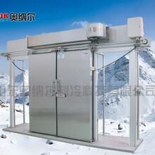 冷库门生产厂家直销聚氨酯冷库门各种规格定制
