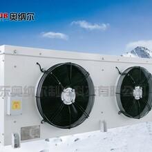 冷库专用吊顶式冷风机轴流风机