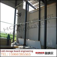 冷库工程、冷库生产安装,承接各种冷库工程——奥纳尔制冷