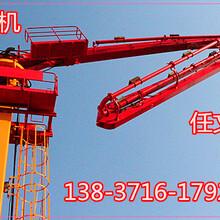 黑龙江供应混凝土布料机最新批发采购价图片