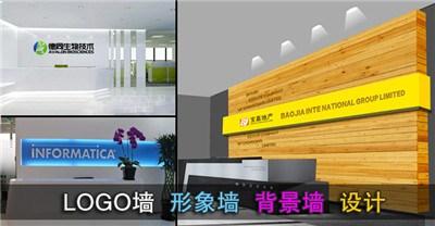 上海公司LOGO墙设计/天艺公司供公司LOGO墙设计大方得体 上海天艺