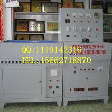 济南蓝光同茂LG-E780型金属标示标牌印刷机供应商