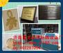 江苏高效节能多功能金属蚀刻设备