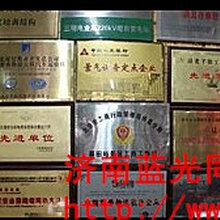 山东金属电镀上色机制作各种标牌铭牌的理想机型