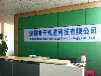 工程专用VGA线材生产厂家