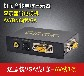 千视道bnc转vga视频转换器生产厂家