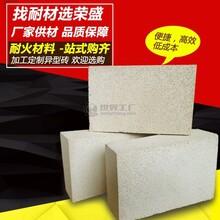 水泥窑用磷酸盐结合高铝砖使用效果好质量有保障水泥窑用磷酸盐砖图片