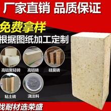 回转窑炉用磷酸盐砖、耐磨磷酸盐砖、回转窑炉专用耐材图片