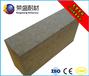 磷酸盐结合高铝砖、磷酸盐砖、热稳定性好、新密重质耐火材料厂家
