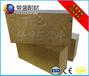 优质产品磷酸盐耐火砖,特种磷酸盐砖