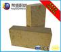 水泥窑磷酸盐结合高铝砖/抗剥落高铝砖/耐火砖价格磷酸盐砖