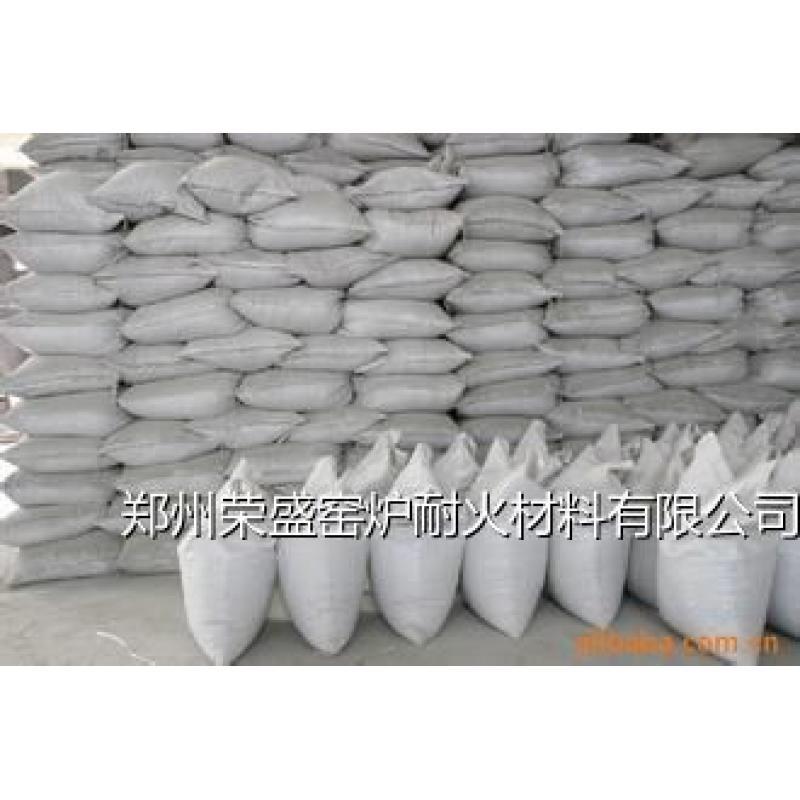 新密高铝耐火水泥