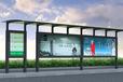 霍力德青海区域销售总代理新能源太阳能光伏发电系统太阳能路灯系统太阳能监控系统太阳能候车亭太阳能果皮箱·