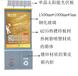 青海地区总代理销新能源太阳能光伏发电系统太阳能路灯系统太阳能监控系统太阳能候车亭太阳能果皮箱···等等全系列