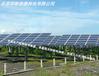 廠家直銷供應太陽能路燈、景觀燈、太陽能并網、離網式小發電站