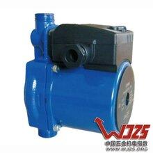 原装进口德国依菲柯EVAK热水器加压泵成都水泵价格图片