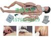 供应高级分娩与母子急救模拟人上海秉恪科教设备有限公司