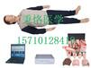 高级心肺复苏创伤模拟人厂家上海秉恪科教设备有限公司