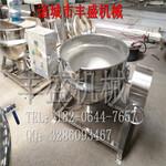优质带压力夹层锅压力蒸煮锅厂家海参高压蒸煮锅图片