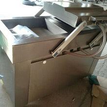 小型抽真空包装机熟食真空包装机价格海鲜贴体抽真空设备图片