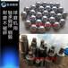 常年供应二手轴承钢球钢锻用于球磨机水泥厂矿业等规格全价格低