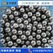 球磨机钢球轴承钢球钢锻硬度高均匀最耐磨低价高质