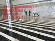 深圳光明新区石材打磨 深圳光明新区石材翻新 深圳光明新区石材晶面图片
