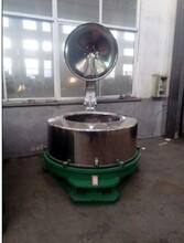 1500大型工业脱水机离心脱水机不锈钢脱水机图片