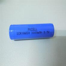 18650锂电池3000MAH3.7V厂家现货批发