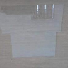 供应江苏深加工减反射玻璃使用的1.6mm超薄玻璃原片